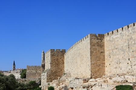Cité de David