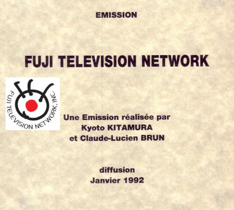 Fuji Televison Network